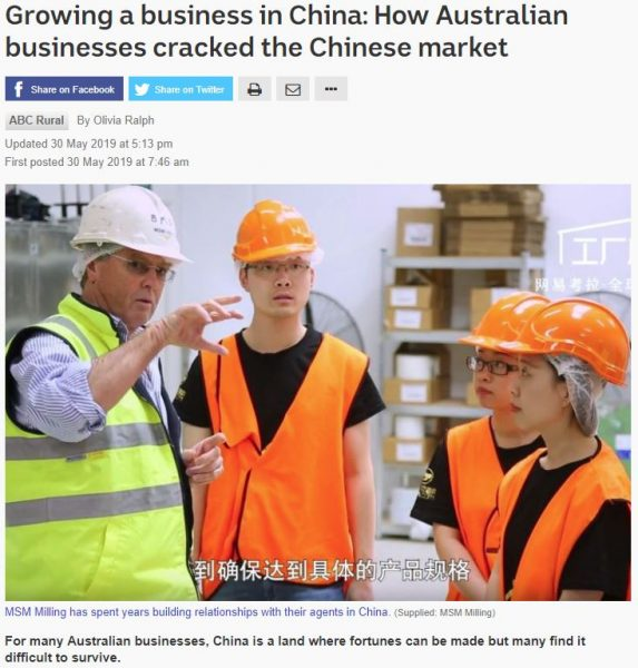 ABC News Growing a business in China